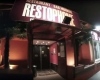 Restophone restaurant